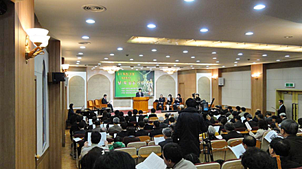 pr_fs_forum_march1joint2011
