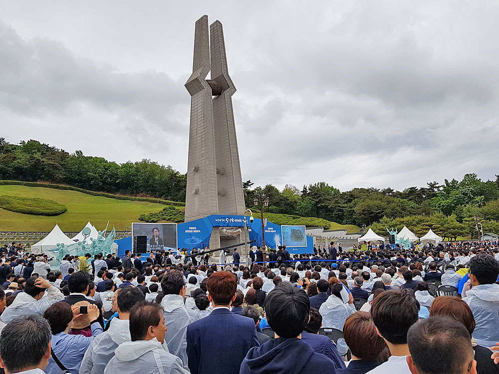 chanho 2019 gwangju memorial1 1000